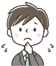 30代会社員木村さん